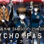 PSYCHO-PASS サイコパス 2