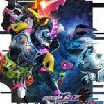 仮面ライダーエグゼイド トリロジー アナザー・エンディング PartⅢ 仮面ライダーゲンム VS レーザー