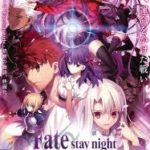 劇場版 Fate/stay night Heaven's Feel I.presage flower