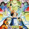 ドラゴンボールZ 復活のフュージョン!!悟空とベジータ