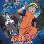 劇場版 NARUTO-ナルト- 大興奮!みかづき島のアニマル騒動(パニック)だってばよ