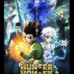 劇場版 HUNTER×HUNTER The LAST MISSION