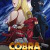 COBRA THE ANIMATION コブラ タイム・ドライブ