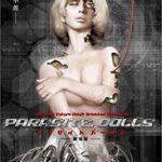 PARASITE DOLLS パラサイト・ドールズ
