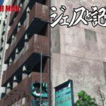 ワンパンマン OVA 2 #03「ジェノスと記憶喪失」