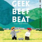 GEEK BEEF BEAT